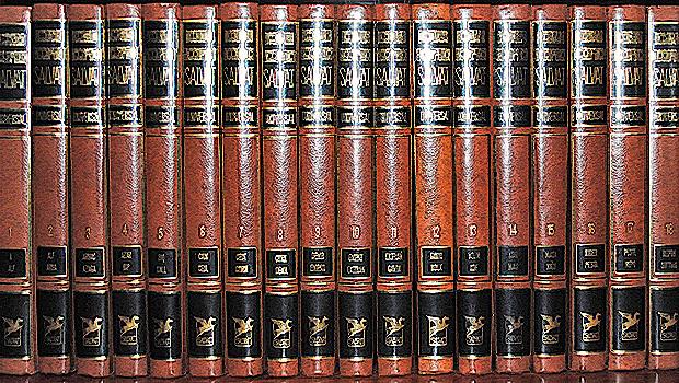 1614_Enciclopedia